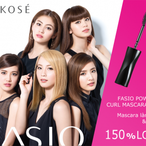 Powerful Mascara Long - Option 2